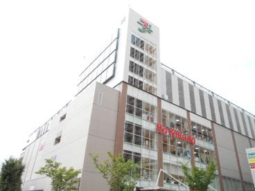 【スーパー】イトーヨーカドー 武蔵小金井店の画像1