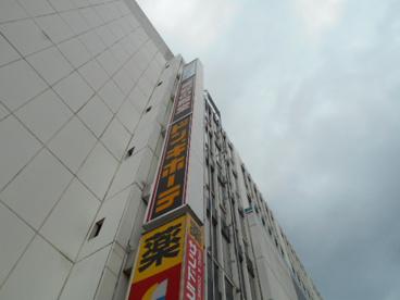 【スーパー】 MEGAドン・キホーテ 武蔵小金井駅前店の画像2