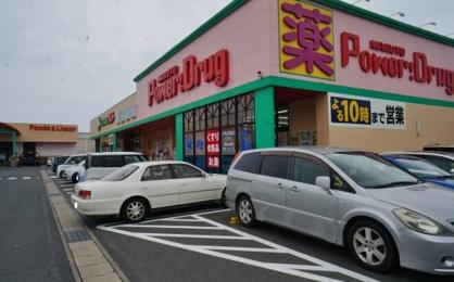 マルトパワードラッグ滑川店の画像1
