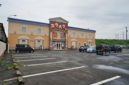 カラオケBanBan日立滑川店の画像1