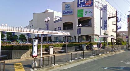 紀陽銀行 鳳支店の画像1
