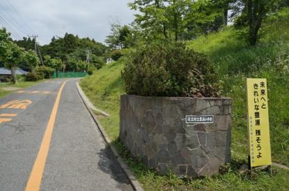 日立市立豊浦小学校の画像1