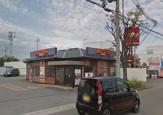 吉野家神戸伊川谷店
