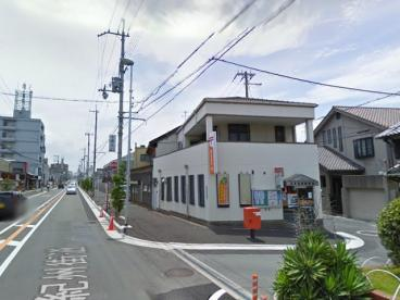 貝塚南町郵便局の画像1