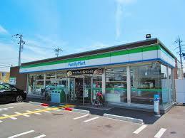 ファミリーマート 貝塚澤店の画像1
