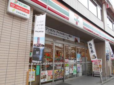 【コンビニ】 セブンイレブン 小金井前原3丁目店の画像1