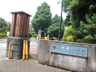 【大学】東京農工大学 小金井キャンパスの画像1