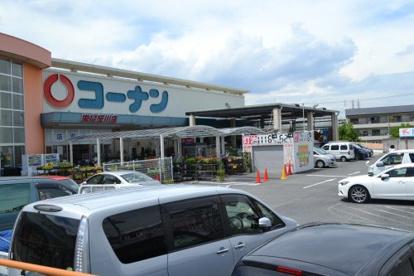 コーナン東寝屋川店の画像1