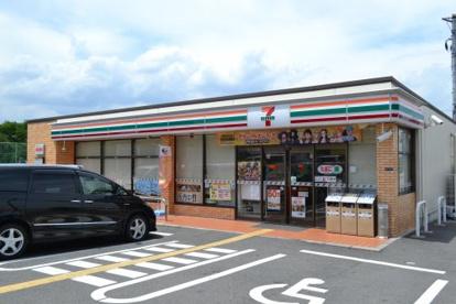 セブン−イレブン寝屋川打上中町店の画像1