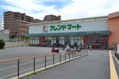 フレンドマート東寝屋川店の画像1