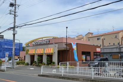 マクドナルド 東寝屋川店の画像1