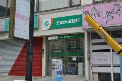 近畿大阪銀行寝屋川打上出張所の画像1