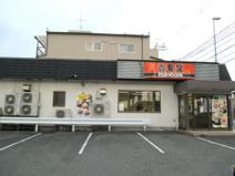 吉野家 171号線伊丹店