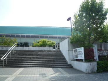 北総合体育館の画像1