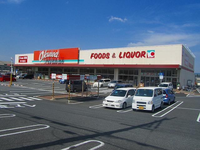 オークワ 奈良古市店の画像