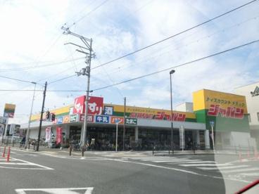 ジャパン 長瀬駅前店の画像1