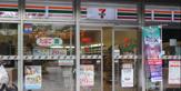 セブンイレブン新宿グランドプラザ店