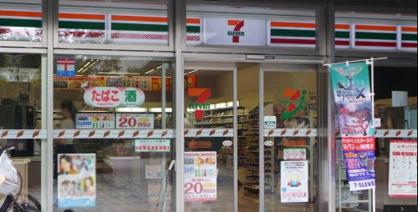セブンイレブン新宿グランドプラザ店の画像1