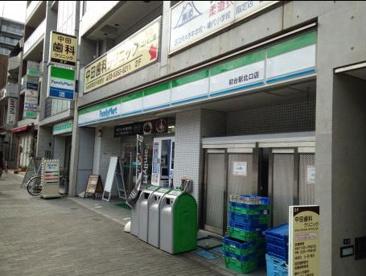 ファミリーマート初台駅北口店の画像1