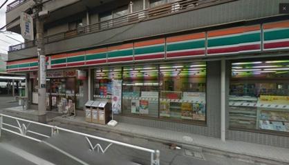 セブンイレブン・初台店の画像1