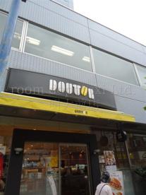ドトールコーヒー 幡ヶ谷店の画像1