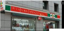 サンクス代々木初台店