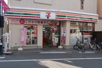 セブンイレブン・渋谷初台1丁目店