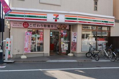 セブンイレブン・渋谷初台1丁目店の画像1