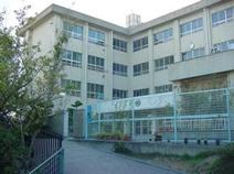 八幡台小学校
