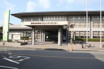 和歌山市立公民館・集会場河北コミュニティセンターの画像2