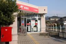紀ノ川駅前郵便局