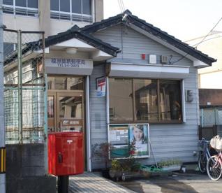 和歌山榎原簡易郵便局の画像1