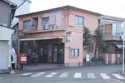 和歌山太田郵便局の画像1