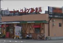 コメダ珈琲店 和歌山大谷店
