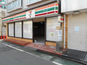 【コンビニ】セブンイレブン 東小金井南口店の画像1