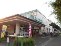 【 スーパー】ピーコックストア 東小金井店