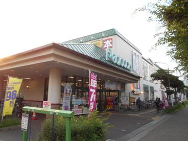 【 スーパー】ピーコックストア 東小金井店の画像1