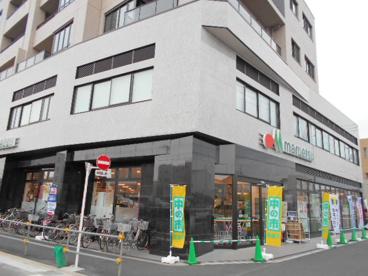 【スーパー】マルエツ 東小金井駅北口駅店の画像1