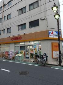 コーノ新井薬師店の画像1