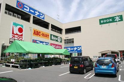 オークワ 大和郡山筒井西店の画像2