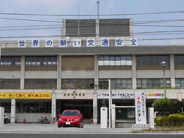 宜野湾警察署の画像1