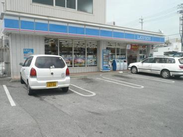 ローソン浦添牧港店の画像1