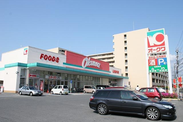オークワ 大和郡山柳町店の画像