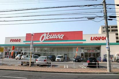 オークワ 大和郡山柳町店の画像2