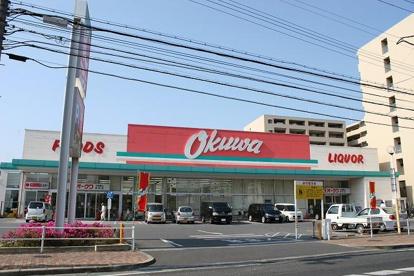 オークワ 大和郡山柳町店の画像3
