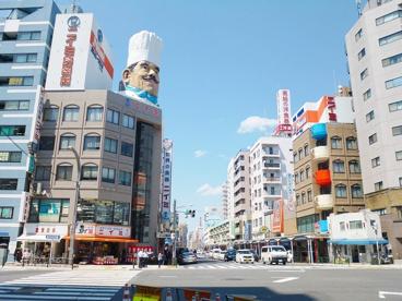 かっぱ橋道具商店街の画像1
