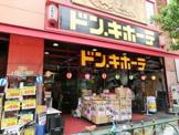 ドン・キホーテ上野店