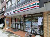 セブンイレブン台東元浅草店