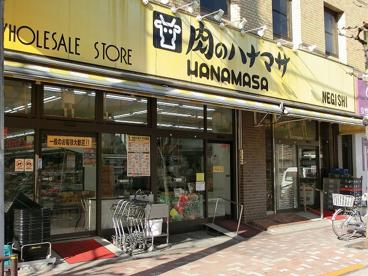 HanamasaPlus根岸店の画像2