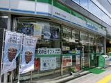 ファミリーマート台東寿二丁目店